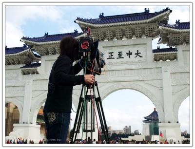 大中至正, 中華民國國旗, 中正紀念堂, 民主紀念館