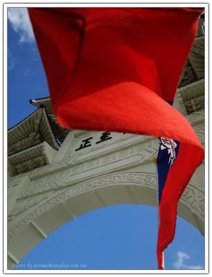 大中至正, 中華民國國旗, 中正紀念堂, 藍天, 民主紀念館
