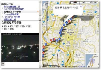 「台灣國道即時影像」則是可以看到國道上面的即時影像,作為行車的參考,但是想想用途好像有限。