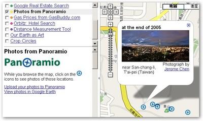 Photos from Panoramio 這個很明顯的就是之前提到的 Google Earth 上面分享相片的 Google Maps 版,現在不用在 Google Earth 也可以跟人家分享你的作品囉!