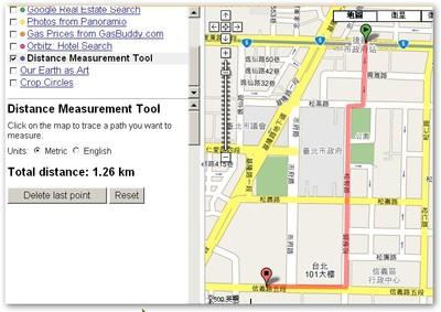 Distance Measurement Tool 是一項還蠻有用的功能,透過滑鼠點選就可以量測出距離。