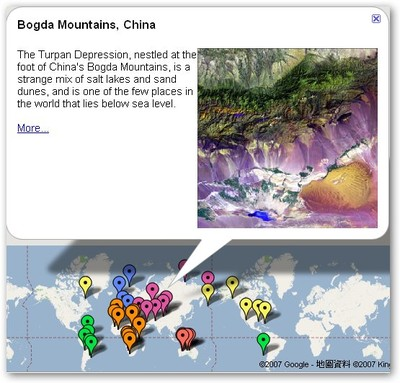 這個是取自 NASA 的 Our Earth as Art 網站的服務。底下這個是天山博格達峰 ( Bogda ) 從衛星看下去的景觀,這個山標高 5445M,坐落在新疆阜康縣境內,以山體陡峭、終年冰雪皚皚出名。