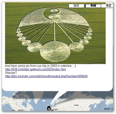 Crop Circles 這個也是樂趣居多,是在麥田或其他農田上,透過某種不明力量把農作物壓平而產生出幾何圖案。