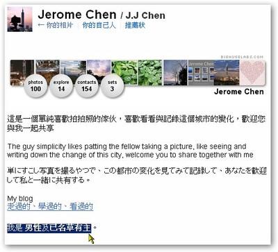 看到這一頁讓我笑了好久,是沒錯啦!我已婚,但是一定要翻譯成這樣嗎?