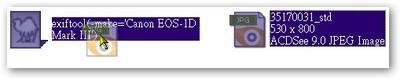 接著把你要加入這個 EXIF 資訊的數位影像,全選後拖拉到程式上面去