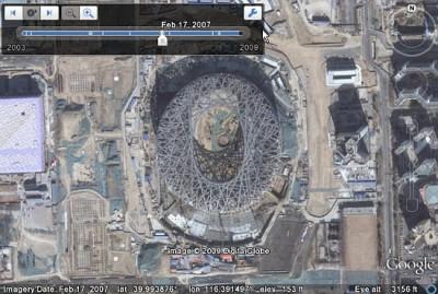 Historical Imagery 歷史軌跡功能對我而言,是最喜愛的功能,因為利用這個模式,可以看到在 Google Earth 資料庫裡面,某個地區的歷史變遷,對於地區性的研究有很大的幫助。