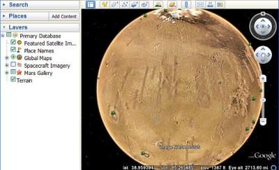 這個從古代就很吸引人的行星,現在也可以透過 Google Earth 來做一個探索。