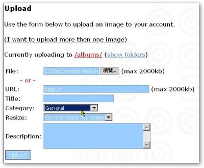如果有帳號的話,你可以有系統的把上傳的圖檔用子目錄分類整理,甚至你還可以幫他設定類別 ( Category )。