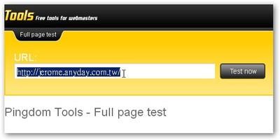 填入你要測試的網址
