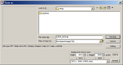 silkypix 會詢問您,檔案要輸出到哪一個資料夾,在這裡,筆者的預設格式是 16bit 的 TIFF檔,如果這是您要的格式,請在右下角變更您要的畫面大小,或是以預設值,直接存檔即可。如果您要改變格式,請按下對話框右邊的「Setting」