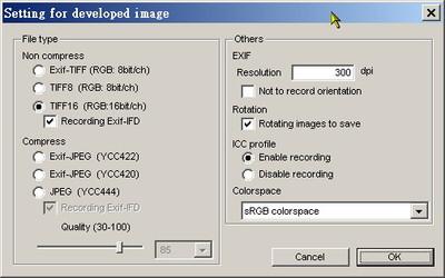 在「Setting for developed image」的對話框中,您除了可以改變影像格式外,還可以設定輸出的解析度、是否要含色彩描述檔「ICC profile」以及要用哪一種色彩空間「COLORSPACE」為輸出的標的。