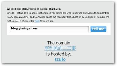 經過一段時間的等待(真的速度不快),他就會告訴你這個 Domain 的網站名稱,以及他所在位置的真正主機商了,系統很貼心會順手附上連結。
