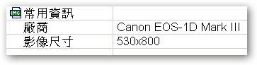 exiftool-005.jpg